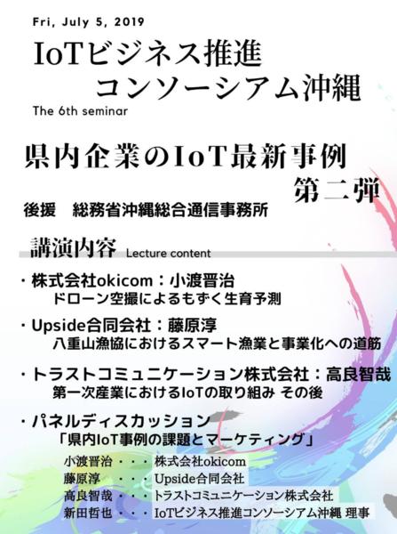 スクリーンショット 2019-07-07 11.53.46.png