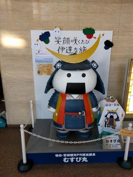 宮城県庁.jpg