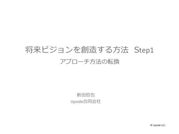 将来ビジョン 表紙.jpg