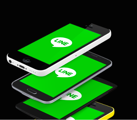 LINE Mobile.png